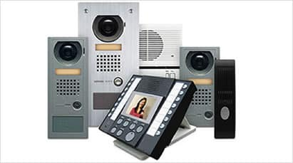 image of an access control intercom system